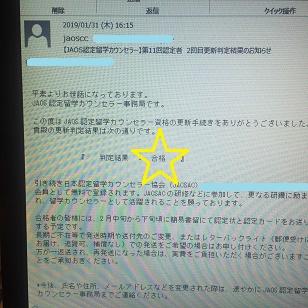 IMG_7551.jpg